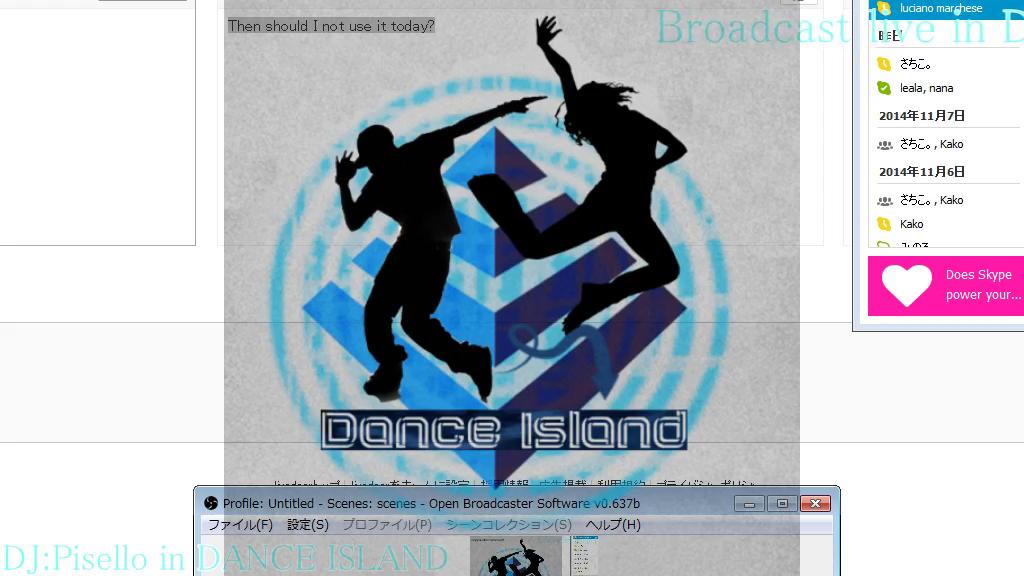 Recording danceisland-1411111415669683